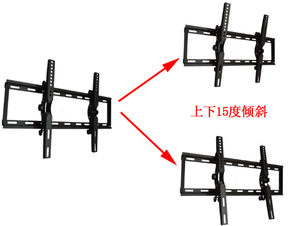 "32-65"" tv mount china supplier"