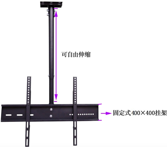 telescopic tv ceiling mount factory
